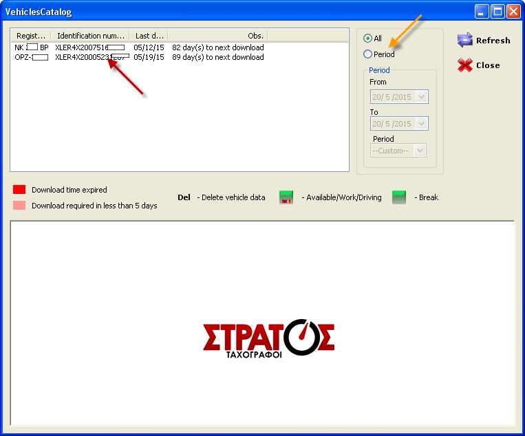 tacho2safe-step4-tachostratos