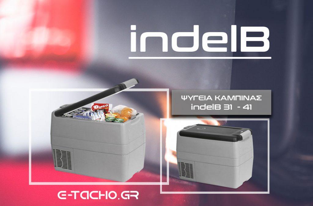 ψυγείο καμπίνας indelb tb-41