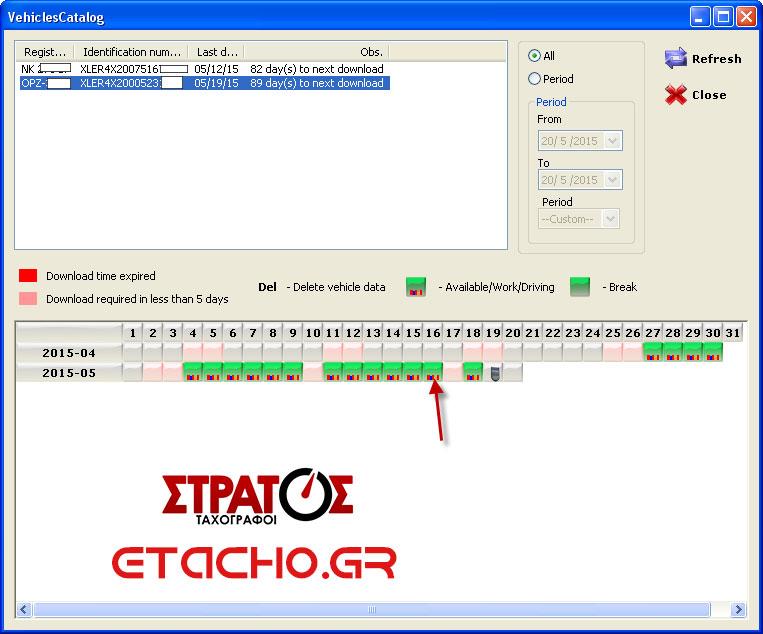tacho2safe βήμα5