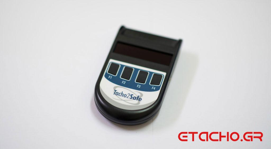 tacho2safe συσκευή