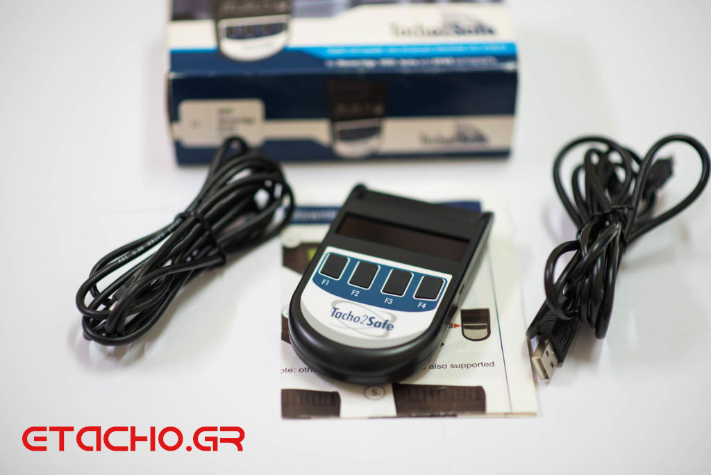 tacho2safe συσκευασία e-tacho.gr